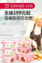 info_资讯中心_左广告_3
