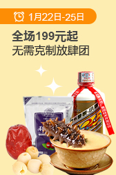 info_资讯中心_左广告_2