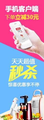 info_资讯中心_左广告_1