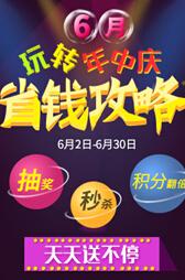 info_资讯中心_左广告_4