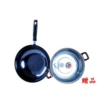 高路华电磁炉高清图片-优品惠(优购物)