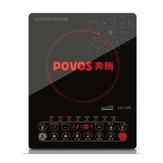 【奔腾电磁炉c21-pg10】报价