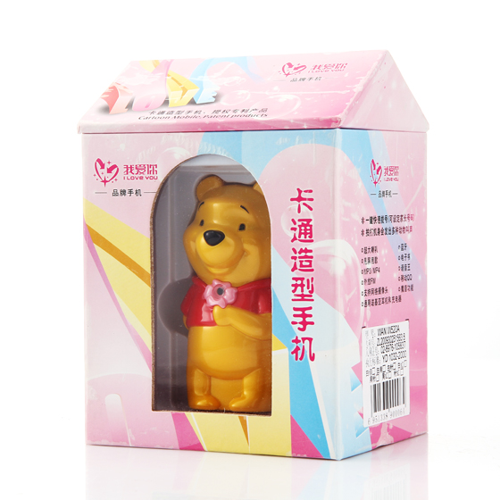 【我爱你-维尼小熊儿童手机】报价