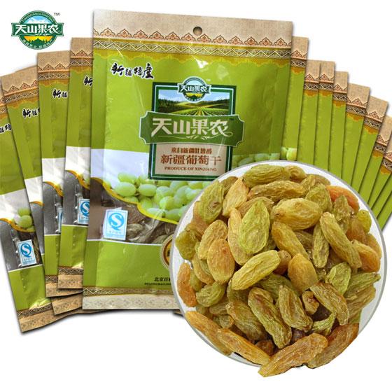 天山果农新疆葡萄干(绿香妃)15袋