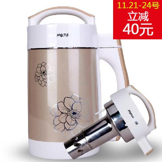 九阳豆浆机dj13b-c85sg