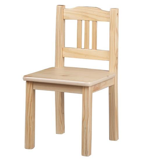 乐番儿童椅宜家靠背椅实木小椅子1032