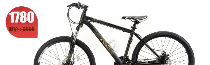 自行车 720_225