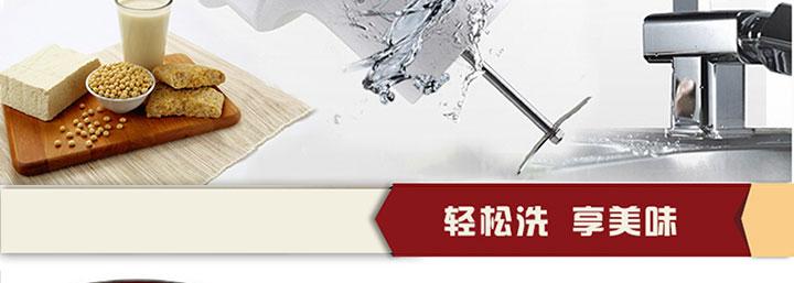 九阳豆浆机dj12b-a10新款