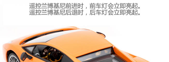 【星辉车模1:14兰博基尼超轻电动遥控车】报价