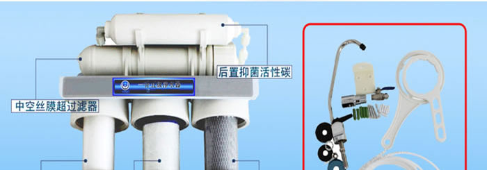 首页 家用电器 生活电器 净水机 一升五级uf超滤净水器  主品名称: 一