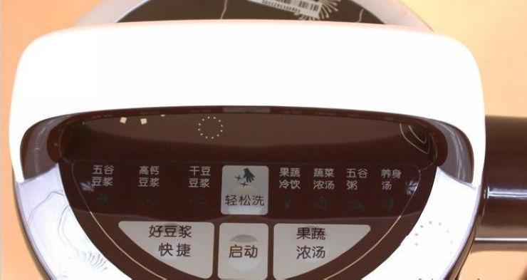 【九阳豆浆机dj14b-d09】报价