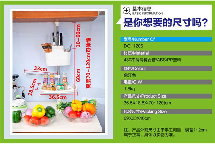 首页 厨房 厨房用具 厨房配件 宝优妮免打孔厨房调味架 白色   商品名图片