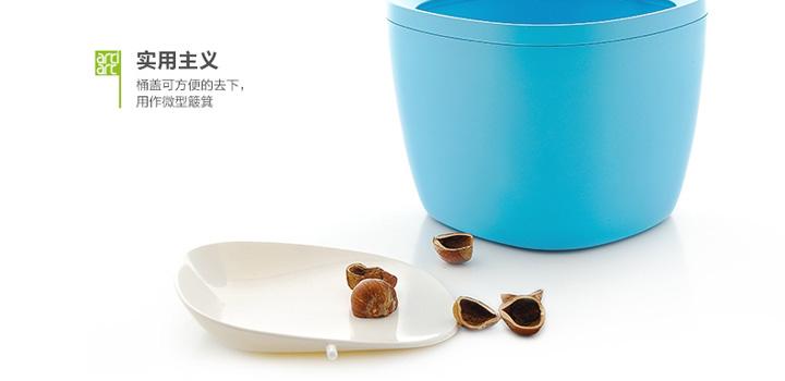 artiart创意有盖迷你桌面垃圾桶