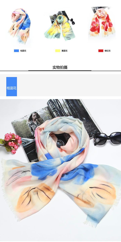丁摩 羊毛手绘花色围巾