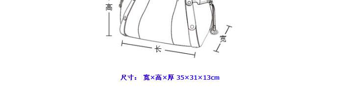 35×31×13cm 内部结构
