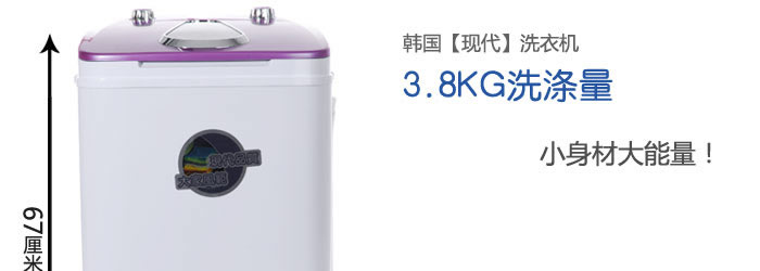 威力洗衣机xpb55_559s ipx4电路图