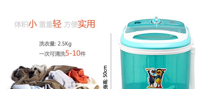 山东小鸭便携迷你洗衣机