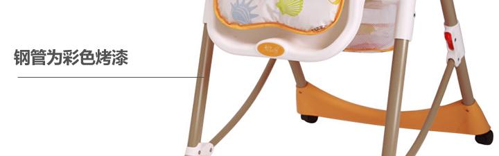 【兒童餐椅】報價_圖片_價格_評論_評測_兒童專區價格