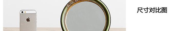 【奇居良品法颂欧式绿色台面装饰梳妆镜子】报价