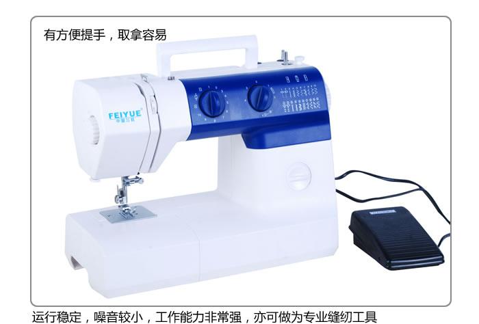 缝纫机维修|老式电动家用工业缝纫机维修|飞跃;