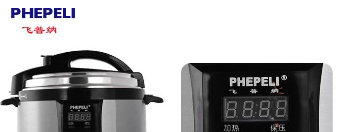 厨房电器 电压力锅